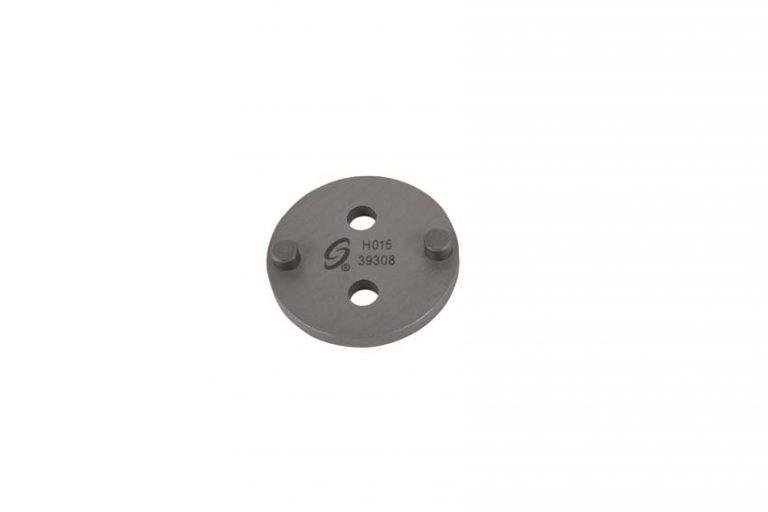 1-21/32″ Adapter (HO15) 1
